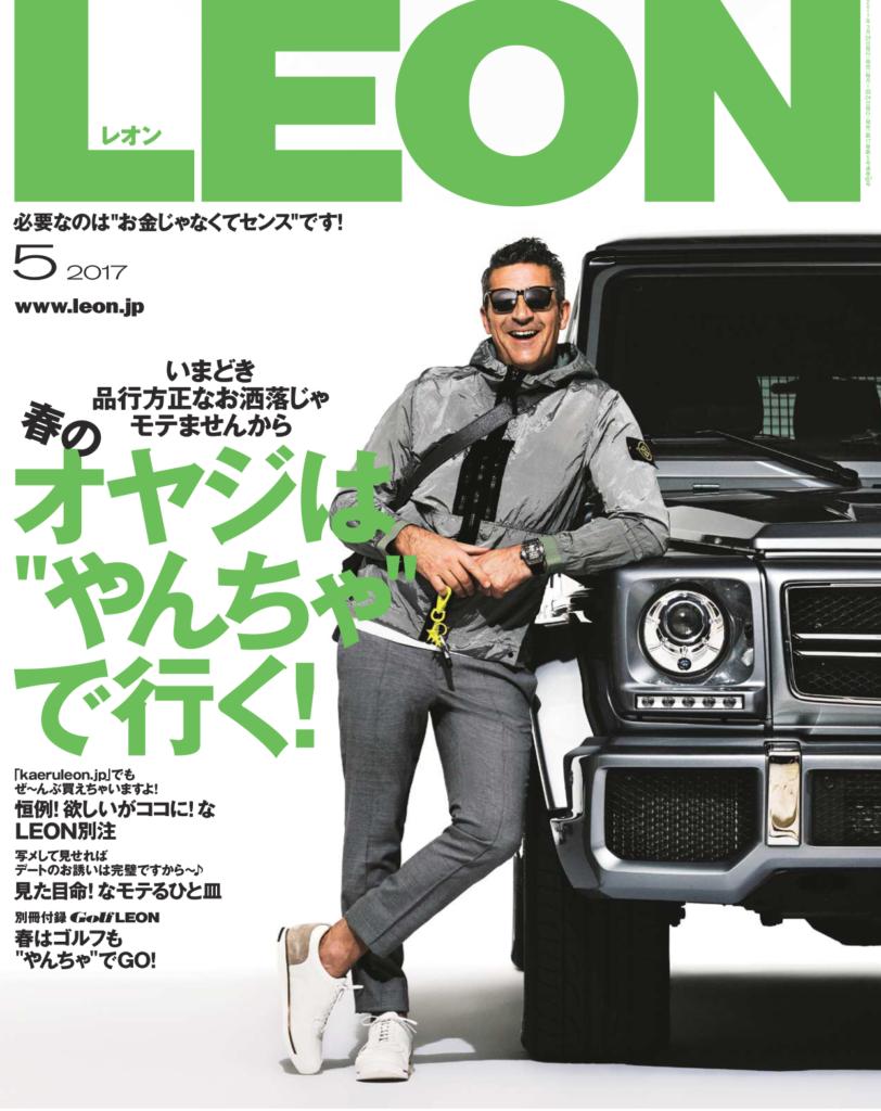 20170324leon00