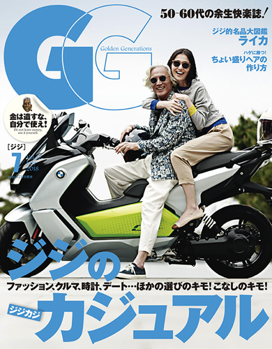 cover_Vol.12_0508.indd
