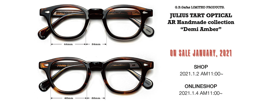 "G.B.Gafas LIMITED PRODUCTS. JULIUS TART OPTICAL AR Handmade collection ""Demi Amber"""