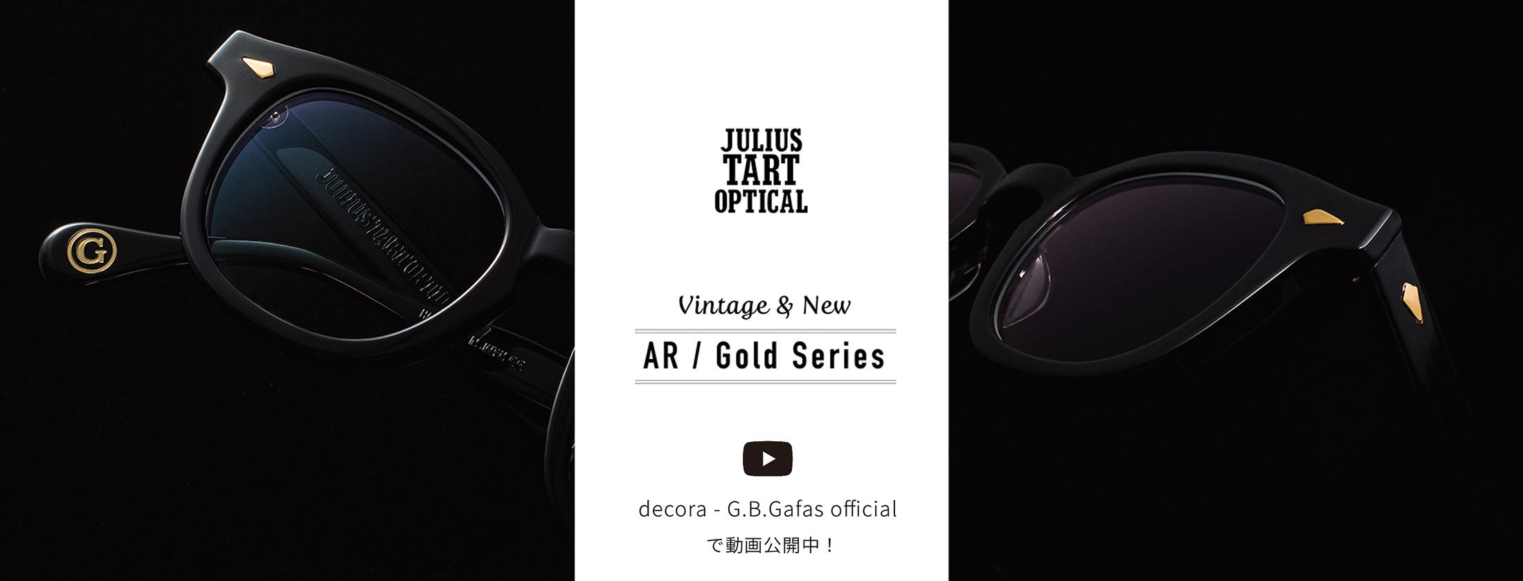 JULIUS TART OPTICAL AR Gold Series